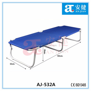 AJ-532A hospital furniture medical visitor folding sleeping waiting chair