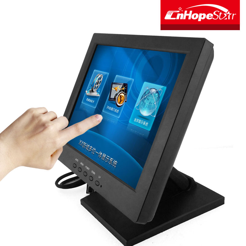 high brightness 1000 Nits 7 inch touch screen lcd hd mi monitor for car pc
