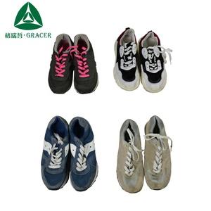 86888f329f5e Wholesale Shoes New York