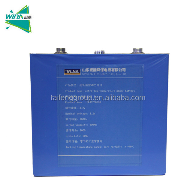 2018 hot lifepo4 cell 3.2v 100ah li ion <strong>battery</strong> for hot sale