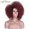 Aisi Hair Synthetic Short Afro Hair Wigs Yaki Straight Style Red Color Wigs For African American Women