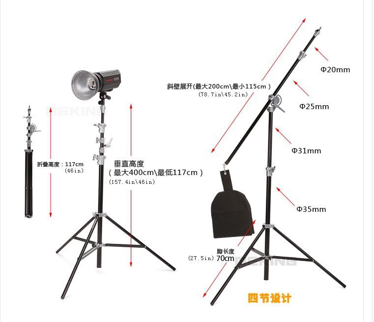 Adearstudio Selens SGL-400ZB свет стенд на воздушной подушке
