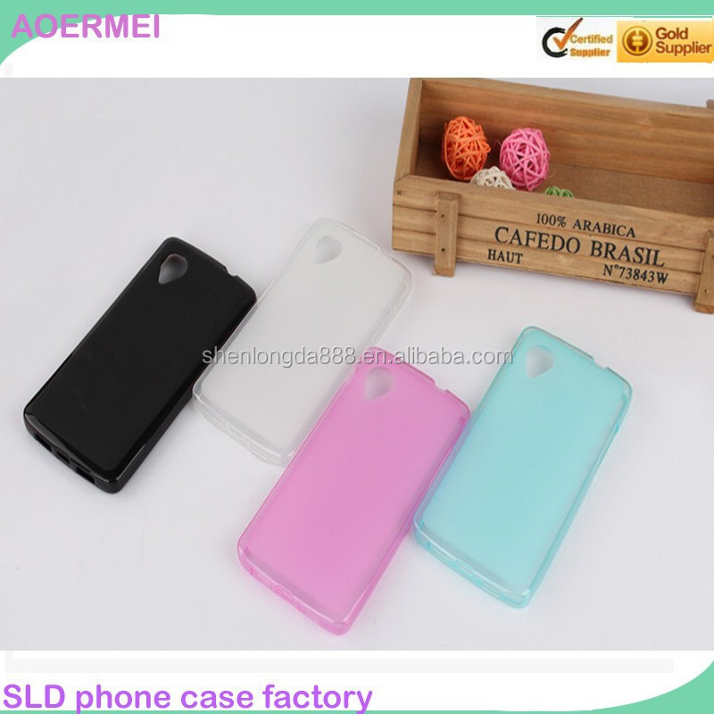 SLD-0017 For Google Nexus 5 Cover D820 D821