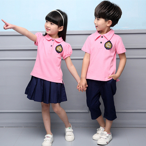 New Design Kindergarten School Uniforms Wholesale, Uniforms