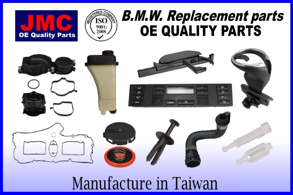 European Auto Parts >> European Auto Car Parts Front Bumper Mouldings Outer Cover Trims For