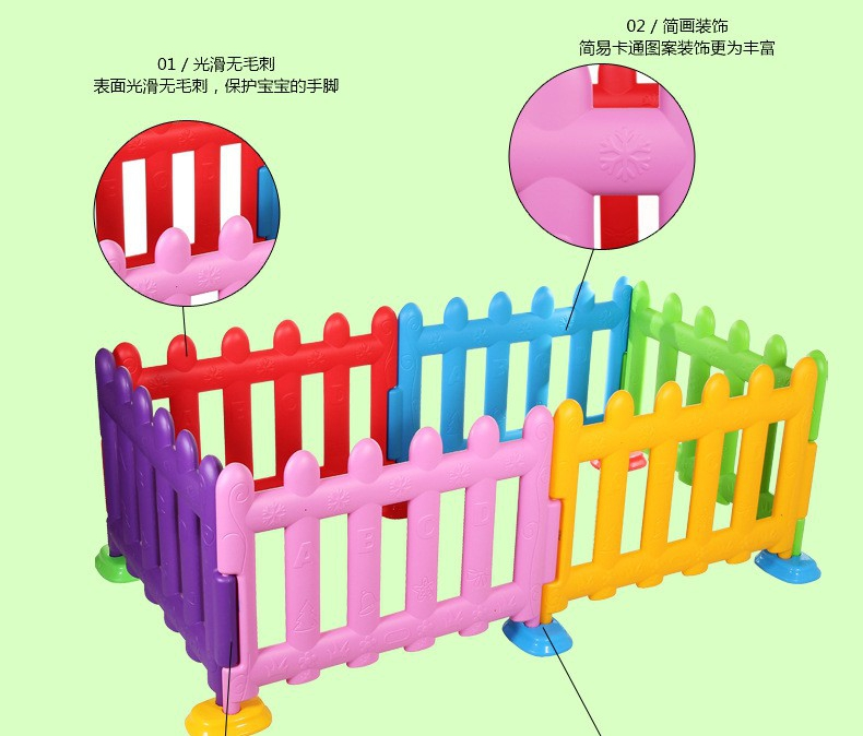 Colorful Daycare Kids Indoor Plastic Fence For Sale Activity center plastic children playpen baby safety fence kids play yard