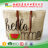 DIY printing paper straw bag shopping bag beach bag