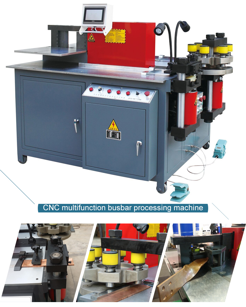 01_busbar machine