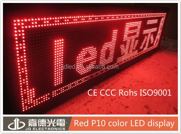 Single red Ph10 text and graphic screen asynchronous controller