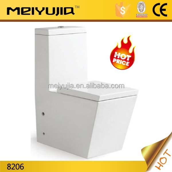 Square sanitary ware bathroom one piece toilet wc price