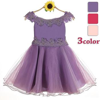 Turkey Wholesale Children Clothes Summer Dresses For 3 ...