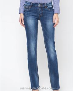 Ladies Vintage Washed Denim Straight Jeans Pants