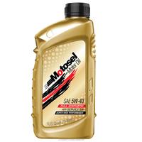 Motosel Sae 5w40 Synthetic Motor Oil - Buy Motor Oil Engine Oil ...