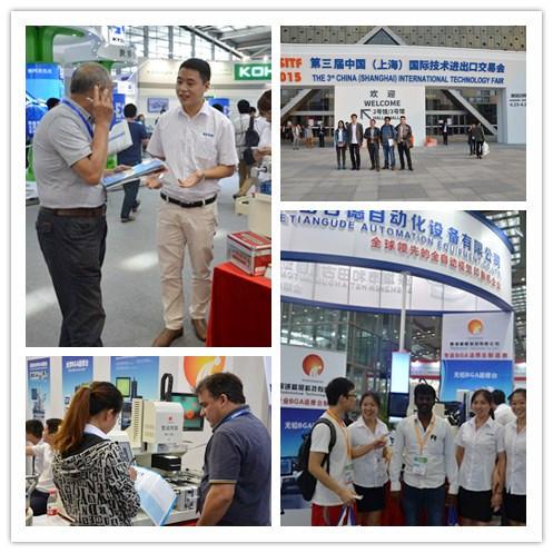 Wisdomshow Shanghai Nepcon Exhibition