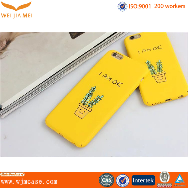 2017 hot selling Cute yellow Tpu case for Iphone 7/7 plus