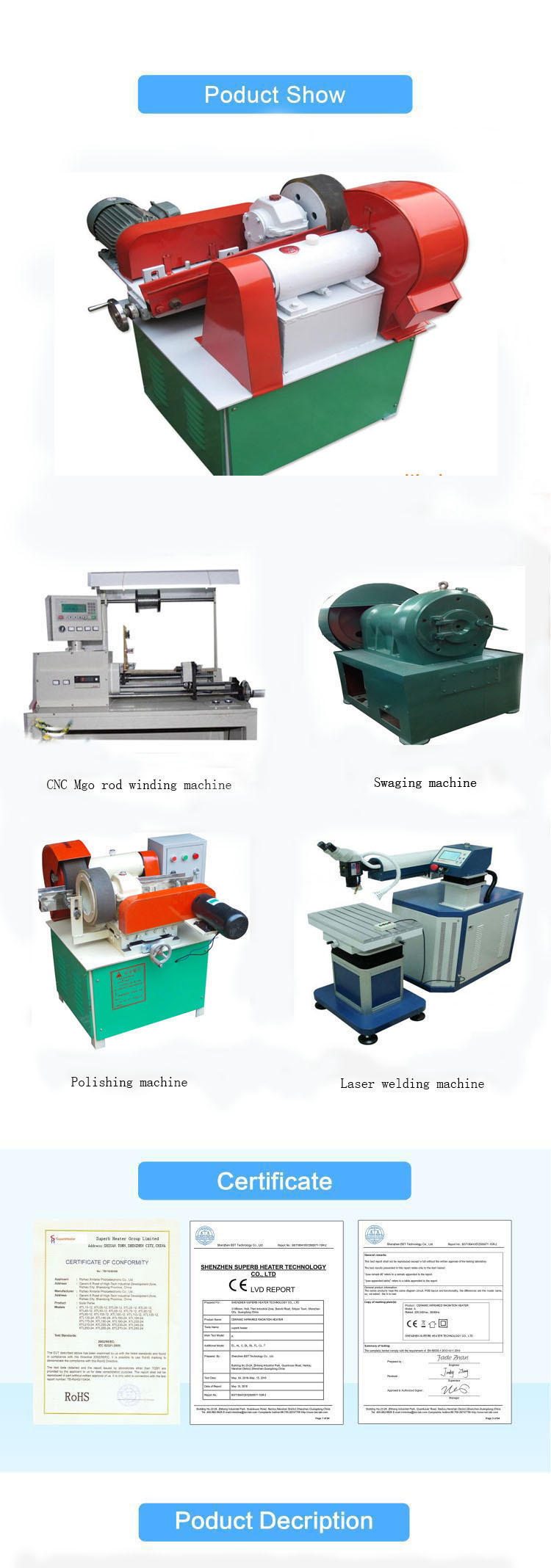 SH3801 coarse polishing machine
