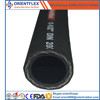 high pressure high quality SAE 100R2 hydraulic rubber hose pipe