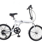 China Wholesale Cheap Folding Bike 20 inch Colorful Suspension Foldable Bicycle