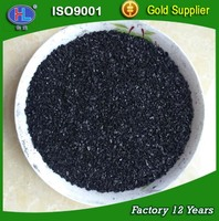 Lowest Price High Quality activated carbon price in kg