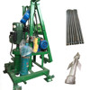 Small portable water well drilling machines /well borer / well drill machine