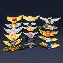 New hot asas piloto de metal personalizado emblema do pino/piloto de linha aérea emirates voa o emblema/airline pilot wings pin