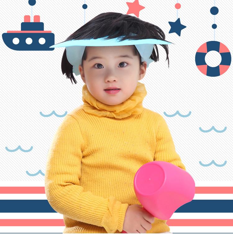 หมวกอาบน้ำปรับได้สำหรับเด็ก