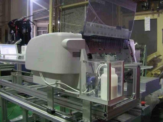 Printex Robo Long -g - Buy Robot System Product on Alibaba com