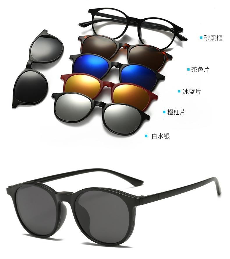 e9b01ae9ee8 Popular Magnetic Eyeglass Frames Buy. Popular Magnetic Eyeglass. Easyclip  Eyewear ...