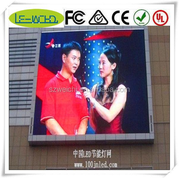 led sport cricket live digital scoreboard curtian led display screen 3 inch lcd display screen