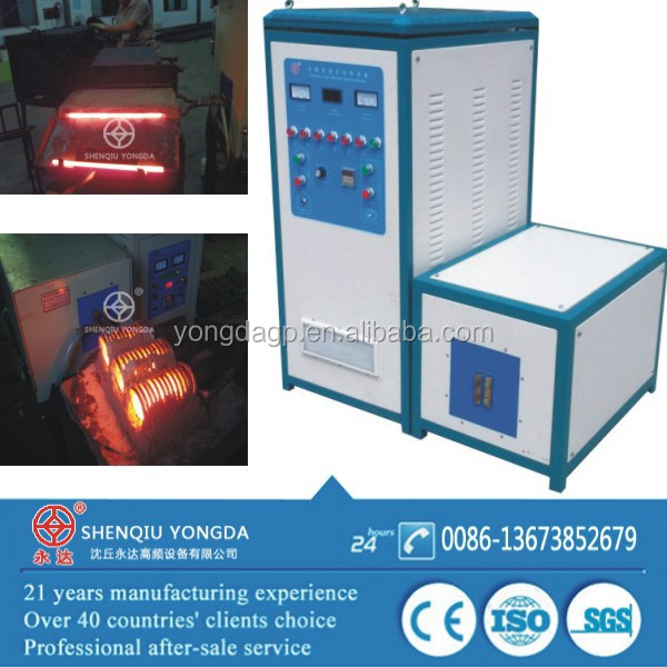 Manufacturer supply IGBT all solid induction forging heating furnace
