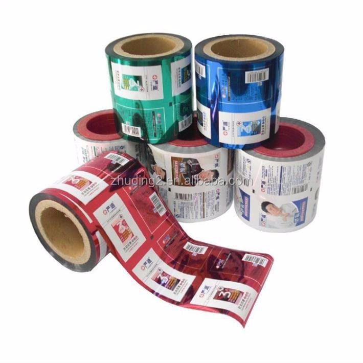 PP PE extrusion paper coating machine