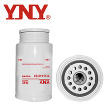 Factory directly provide durable in use fuel filter for diesel engine 2656F853