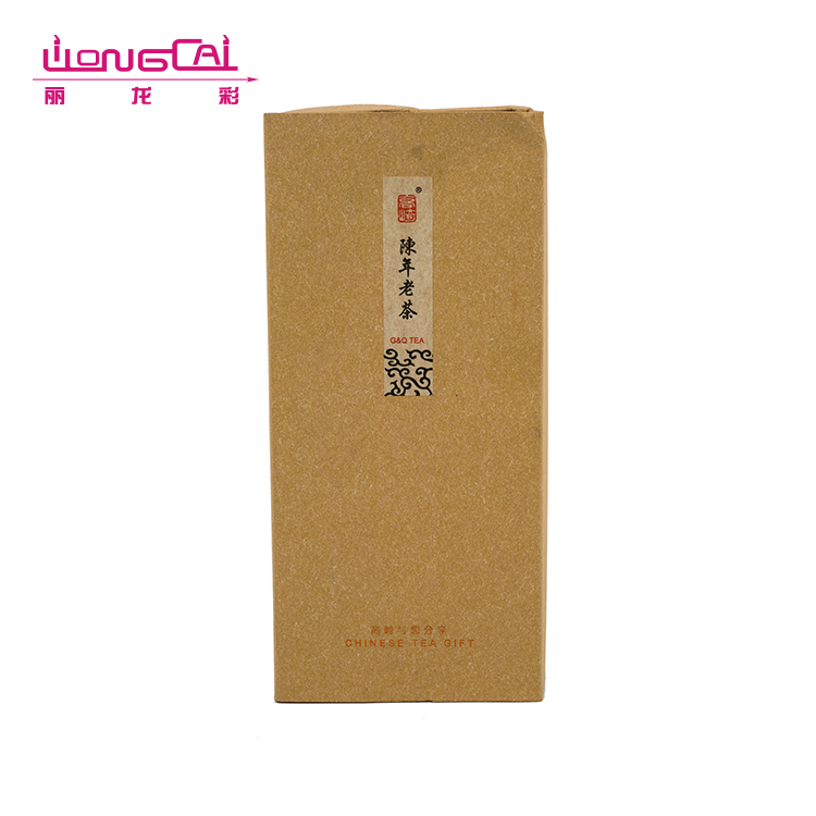 Top selling custom printing logo tea bags brown kraft paper packaging box