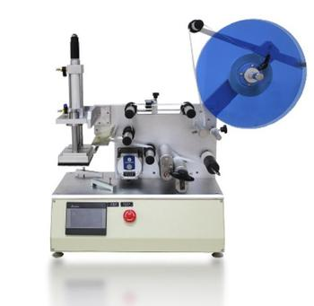 Shanghai Well known high accuracy Semi-automatic double sizes labeling machine