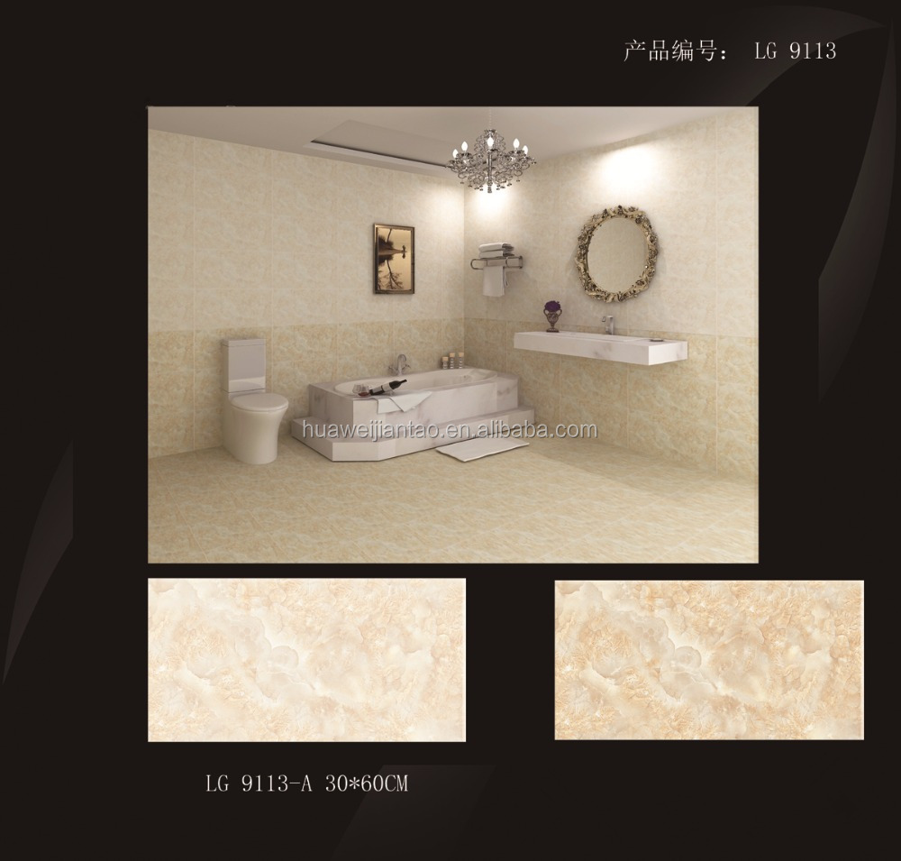 Non slip ceramic floor tile in malaysia non slip ceramic floor non slip ceramic floor tile in malaysia non slip ceramic floor tile in malaysia suppliers and manufacturers at alibaba dailygadgetfo Images