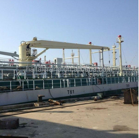 Marine Ship Folding Jib Deck Crane