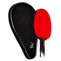 6 Star Premium Pingpong Paddle - Bonus Professional Case - Advanced Table Tennis Racket - ITTF Approved Rubber