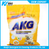 powder detergent cleaning products raw material