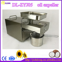 High oil yield rate mini nut & seed oil expeller oil press for algea