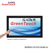 21.5 inch 1080p Android touch screen desktop laptop touchable computer all in one pc