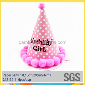 Fashion Baby Girl First Birthday Paper Funny Party Hats Foil Fringe Hat