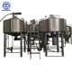 20hl large micro beer brewery equipment for sale