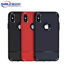 Gorgeous carbon fiber case for iphone x case shockproof
