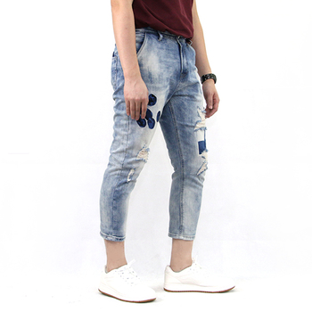Stretchy Jeans Mens