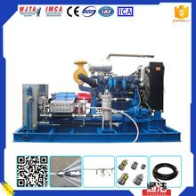 Professional and Good Quality Cleaning Equipment Rust Paint Remove High Pressure Water Blaster