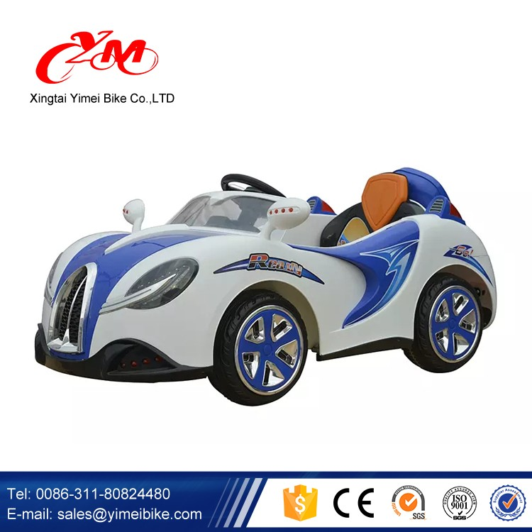 2016 best selling kids electric toy car price / Cool baby boys ...
