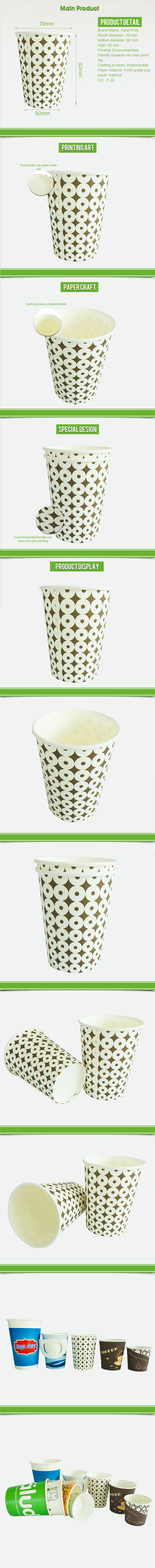 Wholesale custom printed disposable single wall paper coffee cup 8 oz 12 oz