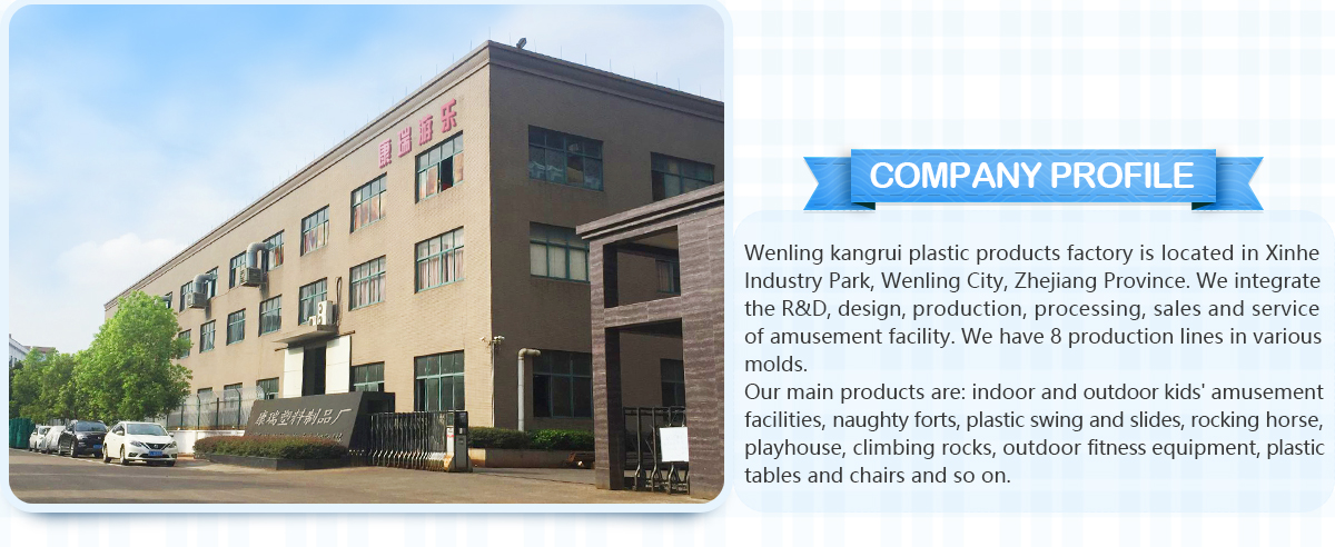Wenling Kangrui Plastic Products Factory Kids Plastic Toys