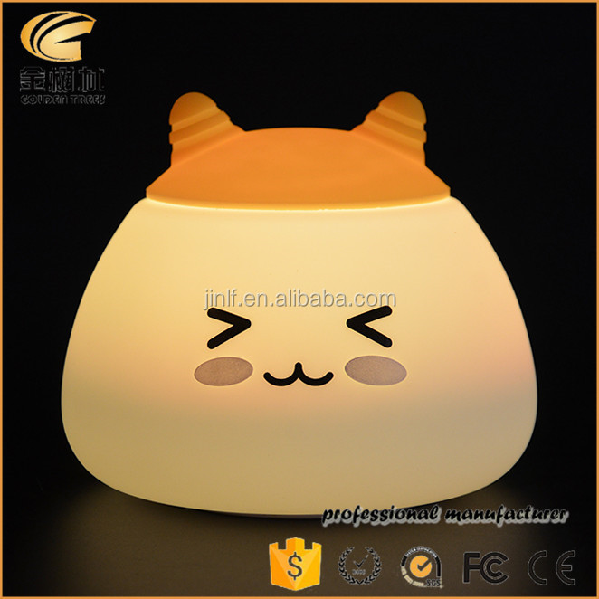 Silicone smart table lamp 7-color changing night light, toys for kids