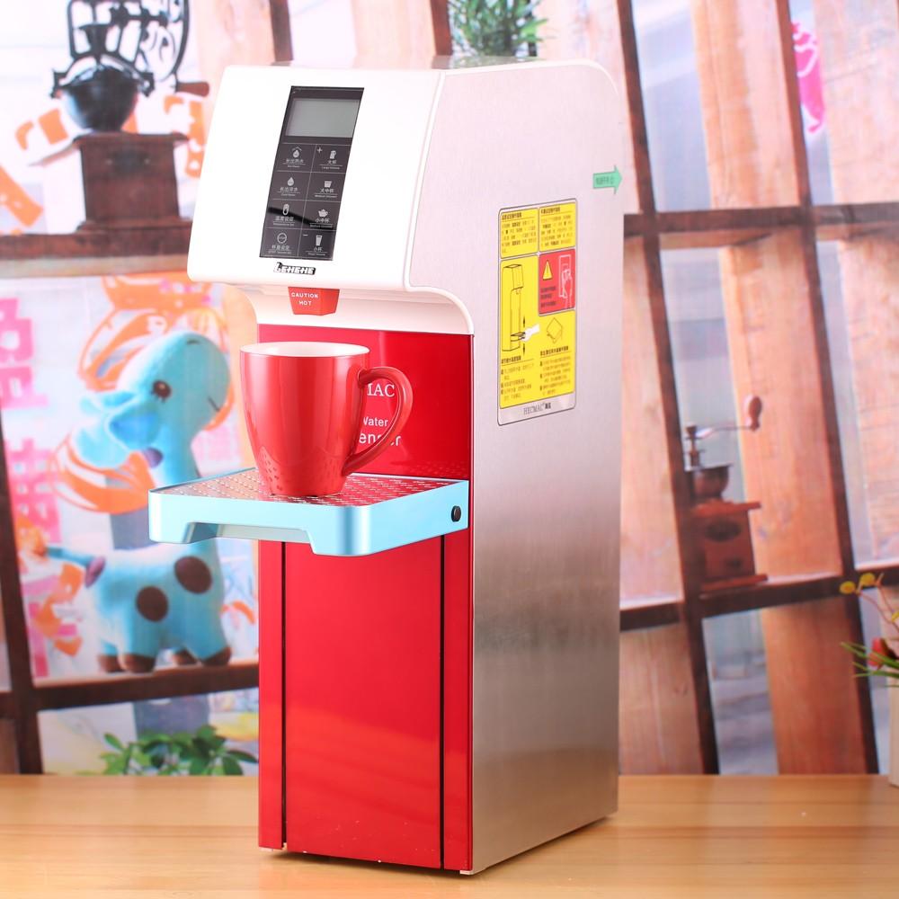 Modern Red Hot Water Dispenser